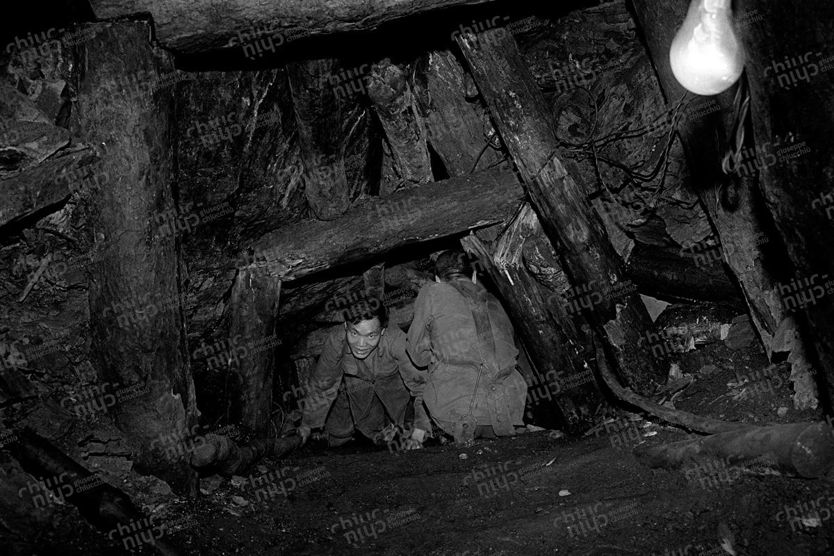 China - Coal Miners